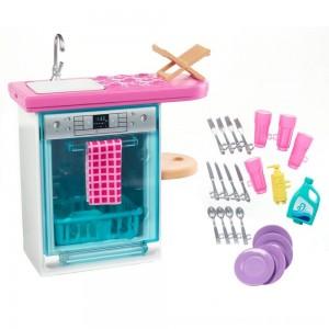 Black Friday 2020 - Barbie Dishwasher Accessory